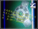供应英国原装进口LIPE14-2LP离合器总成