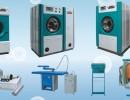 东光开个乡镇级别的干洗店干洗机最低什么价格