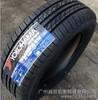 横滨轮胎价格