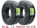 北京玲珑轮胎总代理