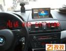 北京汽车导航仪维修