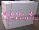 北京房山区泡沫板保温材料厂家
