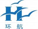 南美铁木豆(南美酸枝)深圳国际物流公司