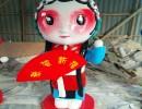 模型玩具泡沫道具雕塑制作公司