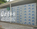 湛江海产市场用的冷冻库哪个厂家有做
