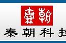 深圳企业宣传片广州3D视频广-广东全息幻影成像-东莞秦朝科技