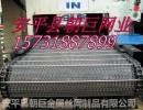 上海链条型输送带、上海乙字形输送网带、上海机械设备输送带
