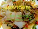 北京特色小吃凉皮的调料配方培训找鑫顺小吃培训学校