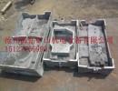 HY铸造模具厂家/铸造模具设计/铸造模具型号/铸造模具材料