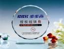 青岛水晶奖牌厂家,青岛企业优秀代理商水晶奖牌制作