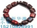 北京手串刻字