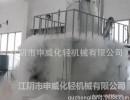 厂家直销塑料粉碎机-塑料粒子磨粉机-PVC/PE塑胶低粉碎机