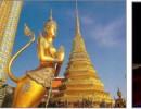 东东莞国旅泰国曼谷芭提雅品质六天团