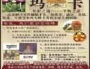 玛卡香港进口包税进口 专注香港进出口/中港物流业务