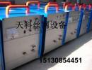外墙保温泡沫板点焊机 钢丝网架夹芯泡沫板焊机