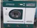 北京老品牌进口尤萨M203二手干洗机转让二手水洗机