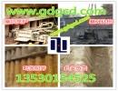 广州市钢筋混凝土挡墙施工队深基坑内支撑施工队
