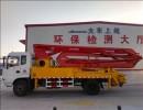 31米 35米混凝土泵车厂家 鑫达