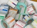 供应电子秤纸 不干胶标签纸 条码机纸 热敏纸定做 厂家直销