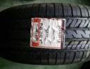 横滨轮胎价格表
