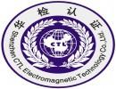 GPS导航仪CE认证CCC认证辐射测试整改找华检