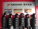 横滨轮胎价格表 型号