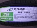 玲珑防暴轮胎规格 玲珑工程轮胎报价
