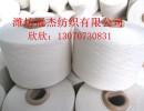 现货 环锭纺人棉纱32支合股纱 R32S/2股 毛衫针织用纱