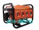 5-6kw 380 三相汽油发电机组 家用发电机