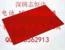 pc板材 pc耐力板 透明硬板 聚碳酸酯板