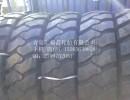 中伦1400-25矿用自卸车轮胎宽体车轮胎14.00-25