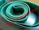 T10超宽同步带 轮胎厂专用 双面绿布轮胎成型线超宽同步带