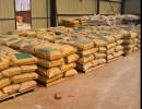 钢筋阻锈剂厂家 钢筋阻锈剂价格