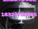 德国倍加福编码器PVS58I-011AGR0BN-0013正