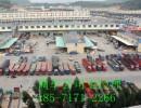 武汉调车中心,武汉调车公司,货运调车信息部
