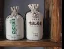 白银厂家批发优质帆布抽绳袋棉麻束口袋小饰品收纳小布袋