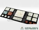 最新陶瓷样品册 瓷砖样板夹