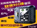 zazr充气泵轮胎车载便携式打气泵双缸 12V用全自动充气补