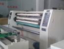 佳源二手胶带机械设备透明胶带机器生产设备 BOPP胶带设备