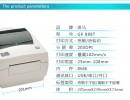斑马标签打印机zebra GK888t/cn 条码打印机