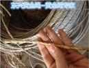 羊毛打包黄金绳