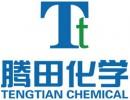 中性脱脂剂、木材脱脂剂、喷淋脱脂剂、金属脱脂剂分析及研发