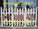 定做优质PVC塑钢安全围栏 PVC塑钢高强度变压器箱变护栏