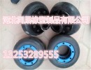 专业生产UL轮胎式联轴器 轮胎体物美价廉 现货供应 到货快