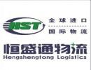 护目镜香港进口清关-国外护目镜进口方式与渠道-深圳恒盛通物流