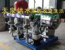 农村安全饮水恒压供水设备
