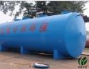 小区生活污水处理设备  回用冲厕