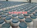 化工助剂回收加工