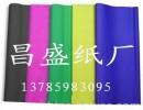 五色纸 祭祀五色纸 五色纸厂家