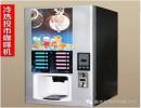 商用爆款4冷4热速溶咖啡机,火热抢购中